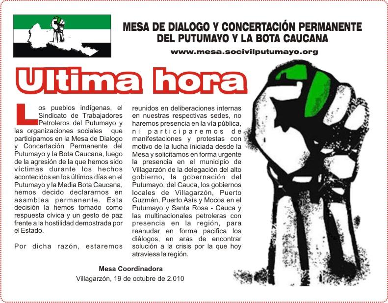 «Se suspenden las movilizaciones en Villagarzón»