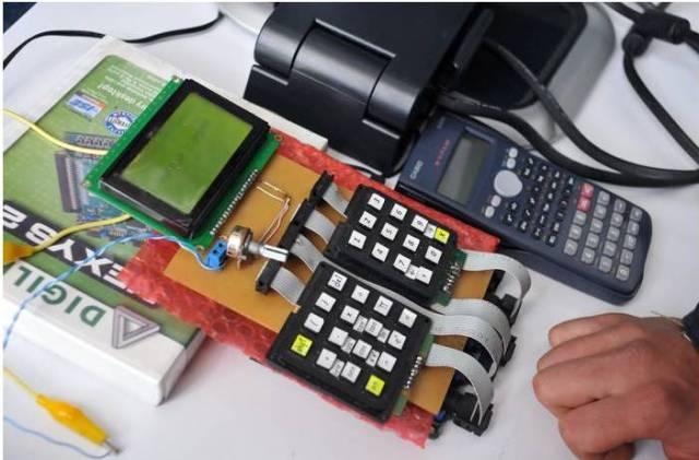 Calculadora intuitiva para graficar operaciones