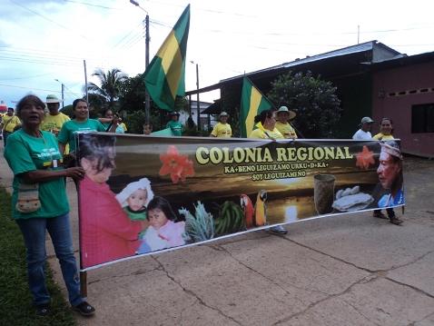 VIII encuentro Cultural Trifronterizo, Colombia, Perú y Ecuador, Tejiendo cultura entre Fronteras.