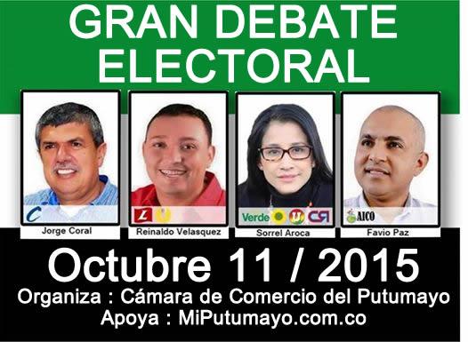 Cámara de Comercio, realizará primer debate electoral en el Putumayo