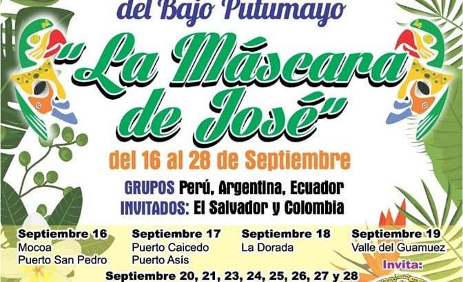 El Bajo Putumayo será epicentro de festival internacional de teatro